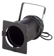 Location Projecteur PAR64-500W