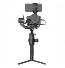 Location Pied Camera Stabilisateur DJI Ronin SC Noir prestataire audiovisuel captation multicam film d'entreprise Aix en Provenc